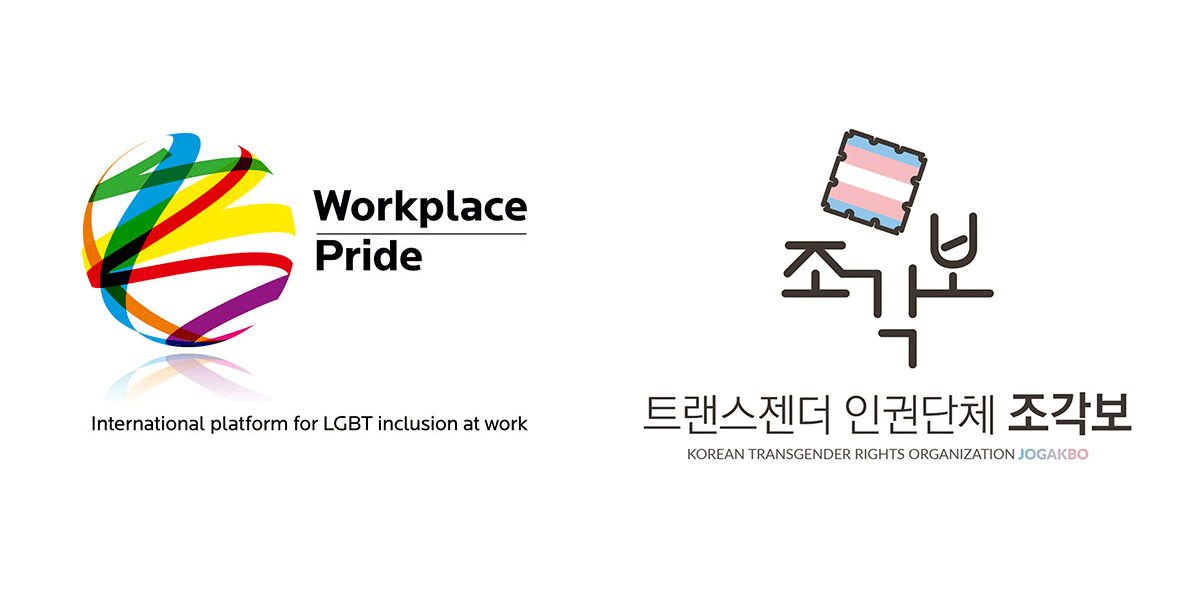 조각보_비온뒤스토리기부.png